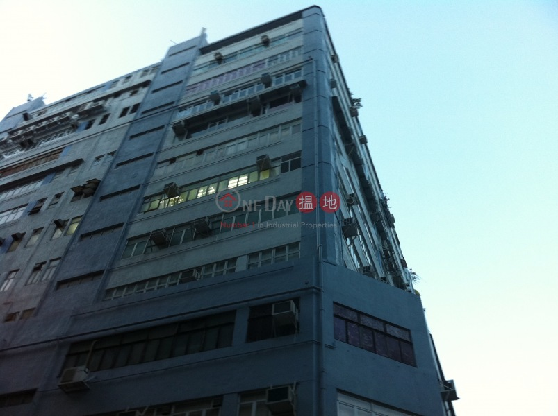 恆豐工業大廈 (Hang Fung Industrial Building) 紅磡 搵地(OneDay)(5)