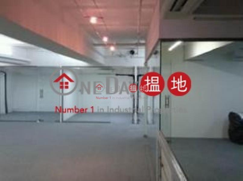 香港搵樓|租樓|二手盤|買樓| 搵地 | 工業大廈|出租樓盤啟福工業中心