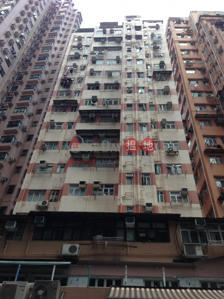 On Yip Building (On Yip Building) Sai Wan Ho|搵地(OneDay)(5)