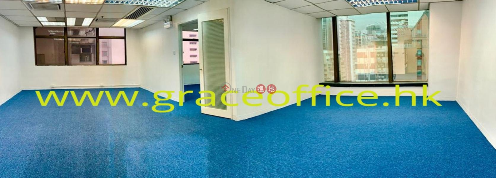 TEL: 98755238, Neich Tower 祥豐大廈 Rental Listings | Wan Chai District (KEVIN-4859629826)