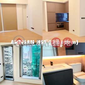 2 Bedroom Flat for Rent in Sai Ying Pun