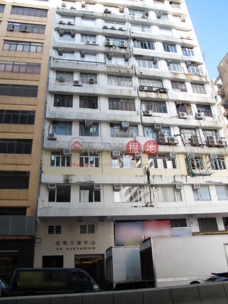 Mow Hing Industrial Building (Mow Hing Industrial Building) Kwun Tong|搵地(OneDay)(4)