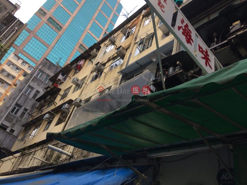 紫薇街19號 (19 Tsz Mi Alley) 西營盤|搵地(OneDay)(1)