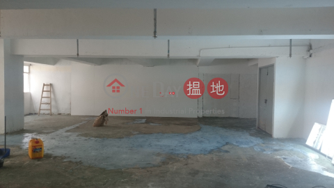 Veristrong Industrial Centre|Sha TinVeristrong Industrial Centre(Veristrong Industrial Centre)Rental Listings (charl-01771)_0