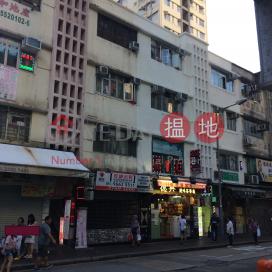 3 Tung Sing Road|東勝道3號