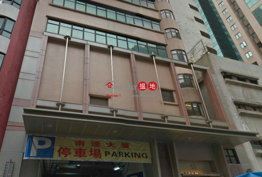 Property Search Hong Kong | OneDay | Office / Commercial Property | Rental Listings | SOUTHTEX BUILDING
