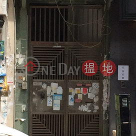 36 LION ROCK ROAD,Kowloon City, Kowloon