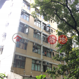Tung Fai House, Tai Hang Tung Estate|大坑東邨東輝樓