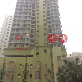 元慧樓,長沙灣, 九龍