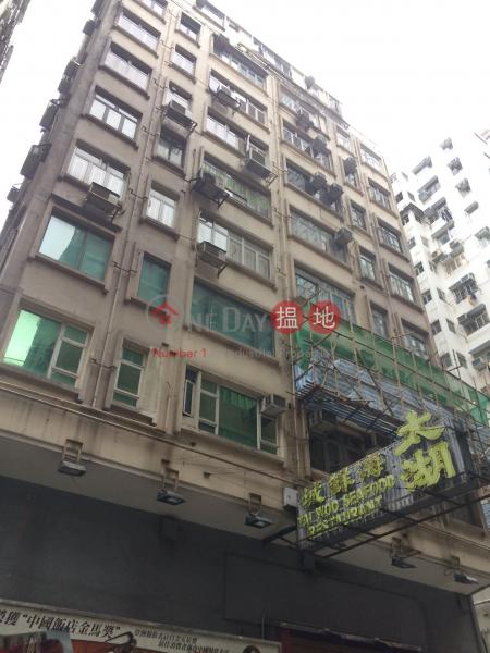 黃達榮大廈 (Wong Tat Wing Court) 尖沙咀 搵地(OneDay)(1)