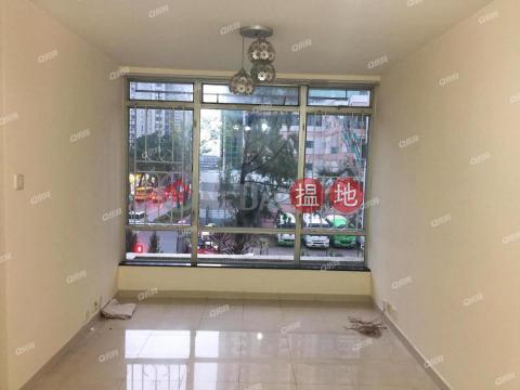 Block 8 Yat Wah Mansion Sites B Lei King Wan | 2 bedroom Low Floor Flat for Rent|Block 8 Yat Wah Mansion Sites B Lei King Wan(Block 8 Yat Wah Mansion Sites B Lei King Wan)Rental Listings (QFANG-R98097)_0