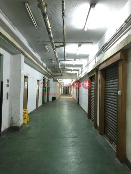 Well Fung Industrial Centre | 68 Ta Chuen Ping Street | Kwai Tsing District, Hong Kong | Sales, HK$ 4.3M