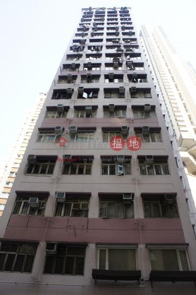 新城大樓 (Sun Shing Building) 石塘咀|搵地(OneDay)(1)