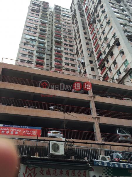 Hoi Tao Building (Hoi Tao Building) Causeway Bay 搵地(OneDay)(2)