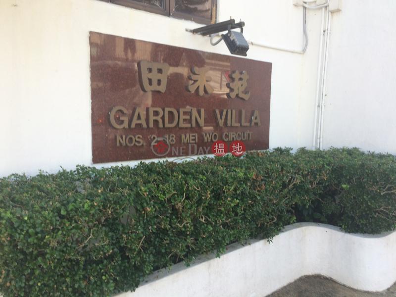 Garden Villa House 1 (Garden Villa House 1) Fo Tan|搵地(OneDay)(1)