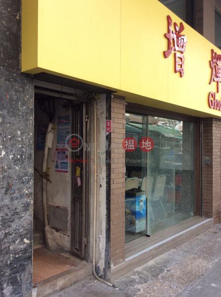石硤尾街31-33號 (31-33 Shek Kip Mei Street) 深水埗|搵地(OneDay)(1)
