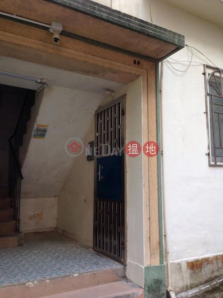 明園西街49號 (49 Ming Yuen Western Street) 北角|搵地(OneDay)(2)