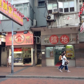 廟街217-219號,佐敦, 九龍