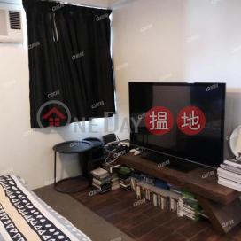 Hong Sing Gardens Block 4 | 1 bedroom Low Floor Flat for Sale|Hong Sing Gardens Block 4(Hong Sing Gardens Block 4)Sales Listings (XGXJ611701651)_0