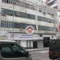 泰捷工廠大廈 (Tai Chiap Factory Building) 九龍城旭日街17號 - 搵地(OneDay)(4)