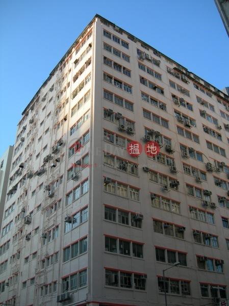 福昌工廠大廈 (Fuk Cheung Factory Building) 大角咀|搵地(OneDay)(1)