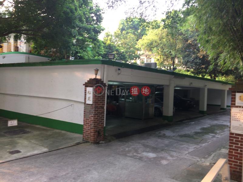 Scenic Villa (Scenic Villa) Tuen Mun|搵地(OneDay)(1)