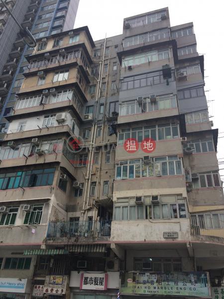 Fuk Wing Mansion (Fuk Wing Mansion) Sham Shui Po|搵地(OneDay)(2)