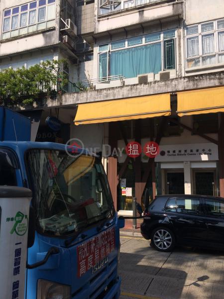 69 Man Nin Street (69 Man Nin Street) Sai Kung|搵地(OneDay)(1)