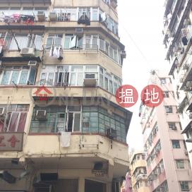 79 Woosung Street,Jordan, Kowloon