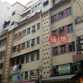 82 Java Road,North Point, Hong Kong Island