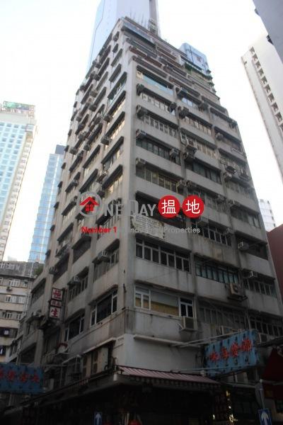 永達商業大廈 西區永達商業大廈(Wing Tat Commercial Building)出售樓盤 (angpr-03335)