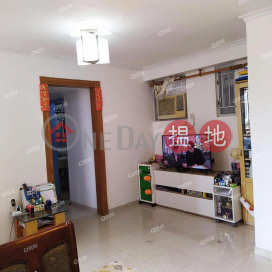 Tower 3 Bauhinia Garden | 3 bedroom Flat for Sale|Tower 3 Bauhinia Garden(Tower 3 Bauhinia Garden)Sales Listings (XGXJ614301154)_0