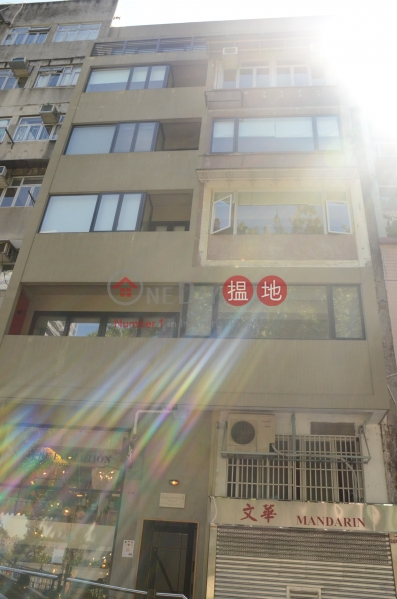 242 Hollywood Road (242 Hollywood Road) Sheung Wan|搵地(OneDay)(1)
