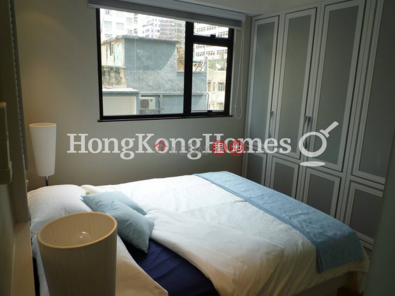 HK$ 28,500/ 月永星苑低座 灣仔區 永星苑低座一房單位出租