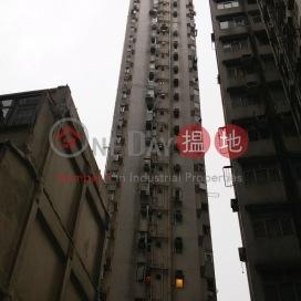 Hollywood Court,North Point, Hong Kong Island