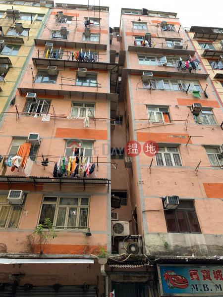 13 Tsun Fat Street (13 Tsun Fat Street) To Kwa Wan|搵地(OneDay)(1)