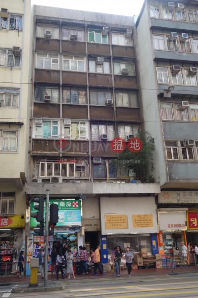 172-174 Shau Kei Wan Road (172-174 Shau Kei Wan Road) Sai Wan Ho|搵地(OneDay)(1)