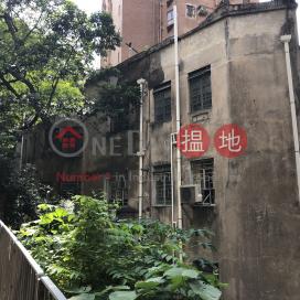 堅尼地道33號,灣仔, 香港島