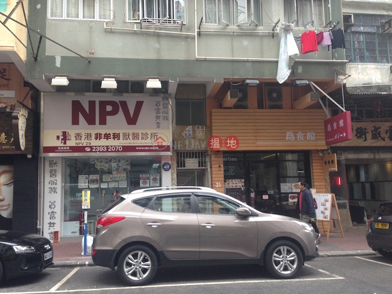 基隆街29-31號 (29-31 Ki Lung Street) 太子|搵地(OneDay)(1)