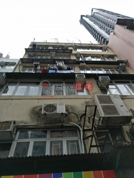 Shun Fung Building (Shun Fung Building) Ap Lei Chau 搵地(OneDay)(2)