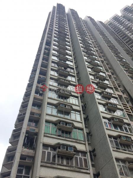 康盈苑 (Hong Ying Court) 藍田|搵地(OneDay)(2)