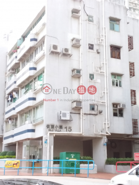 Hong Kong Garden Phase 3 Block 15 (Hong Kong Garden Phase 3 Block 15) Sham Tseng|搵地(OneDay)(1)