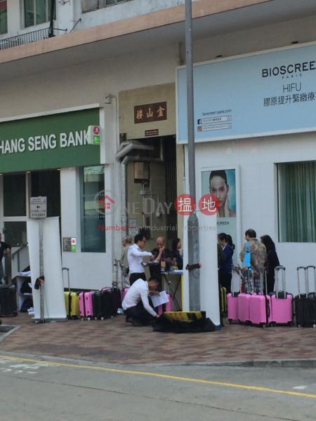 Kam Shan Building (Kam Shan Building) Tai Wai 搵地(OneDay)(4)