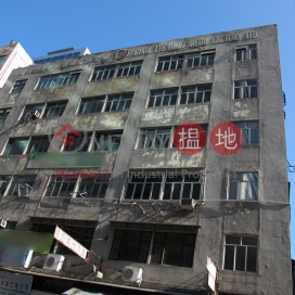 Choy Lee Industrial Building|財利工業大廈