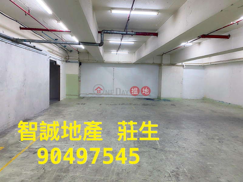 Property Search Hong Kong | OneDay | Industrial Rental Listings Tai Po Tai Ping Industrial Centre Block For Rent