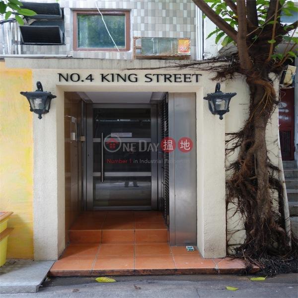 京街4號 (4 King Street) 銅鑼灣|搵地(OneDay)(1)