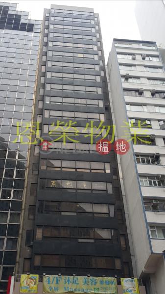 電話: 98755238 灣仔區華人銀行東區大廈(Hong Kong Chinese Bank Causeway Bay Center)出售樓盤 (KEVIN-8546893966)