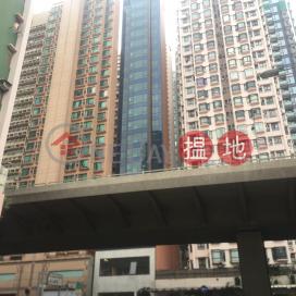 Grand Villa,To Kwa Wan, Kowloon