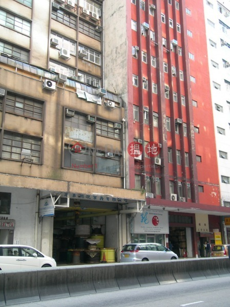 Sui On Industrial Building (Sui On Industrial Building) Kwun Tong|搵地(OneDay)(3)