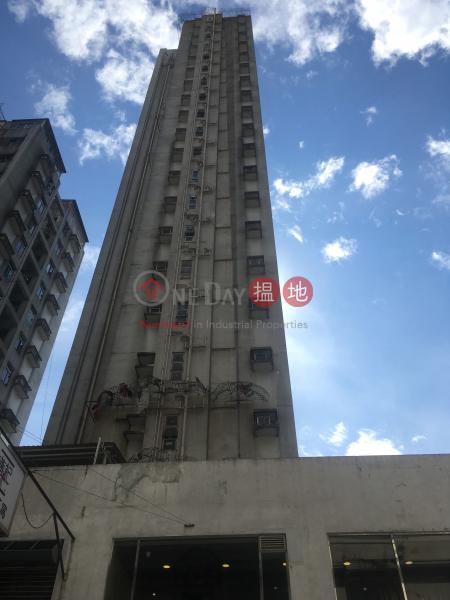 Wing Light Building (Wing Light Building) Yuen Long|搵地(OneDay)(3)
